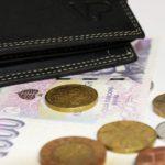 Jak nebankovní půjčka dokáže pomoci?